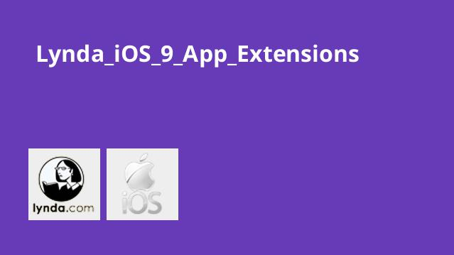 توسعه اپلیکیشن های iOS 9
