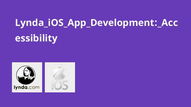 Lynda iOS App Development: Accessibility