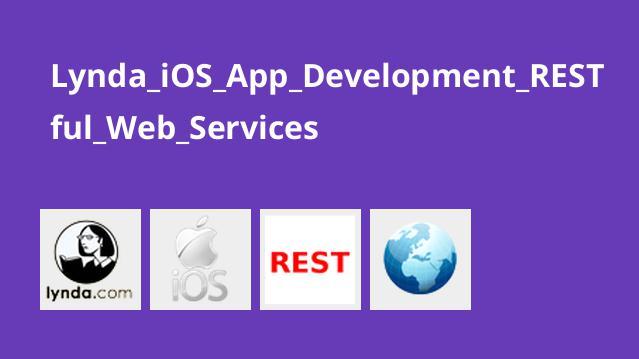 آموزش توسعه اپلیکیشنiOS – وب سرویسRESTful