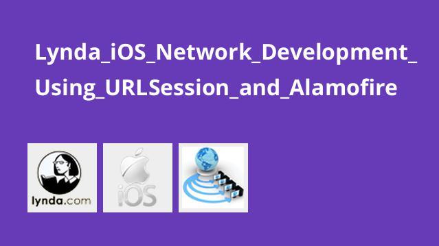 آموزش توسعه شبکهiOS با استفاده ازURLSession وAlamofire