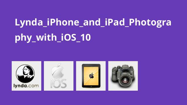 آموزش عکاسی iPhone و iPad با iOS 10
