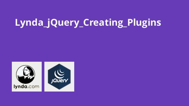 آموزش ساخت افزونه jQuery