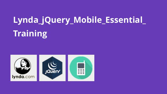 آموزش jQuery Mobile