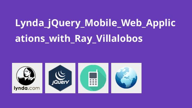آموزش اپلیکیشن های وب با jQuery Mobile