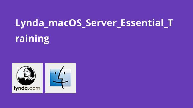 آموزش اصولی سرور macOS
