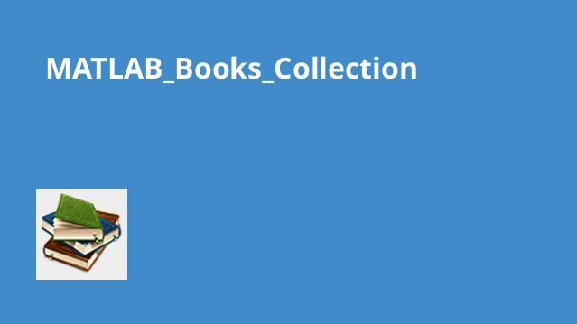 دانلود بیش از 70 کتاب آموزش Matlab