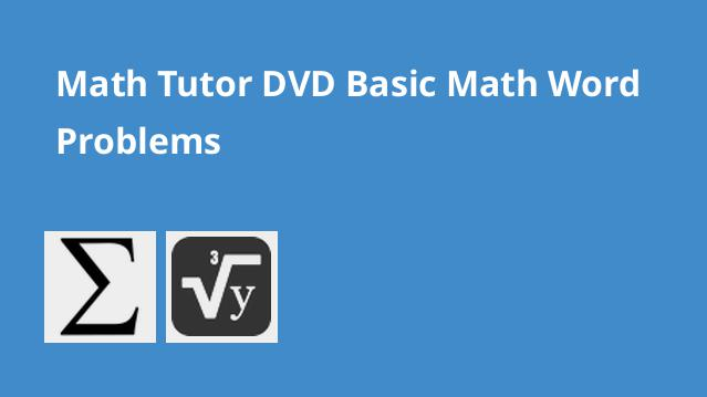 the-basic-math-word-problem-tutor-8-hour-course