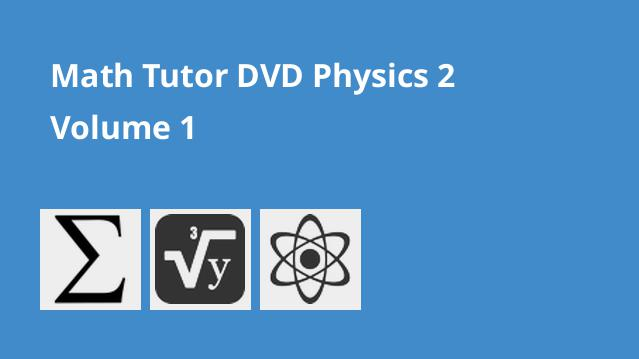 mathtutordvd-physics-2-vol-1-tutorial-videos-thermodynamics
