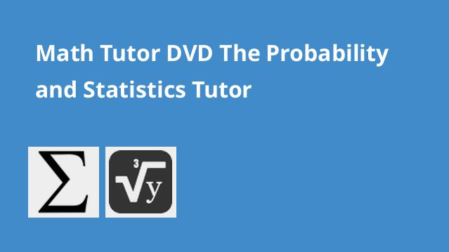 mathtutordvd-the-probability-and-statistics-tutor-10-hour-course