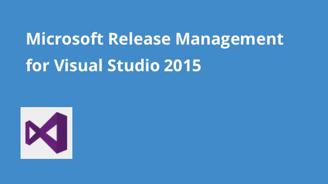 دانلود-visual-studio-2015-release-management-team-foundation-test-professional