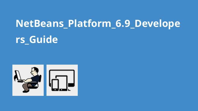 کتاب آموزش NetBeans 6.9