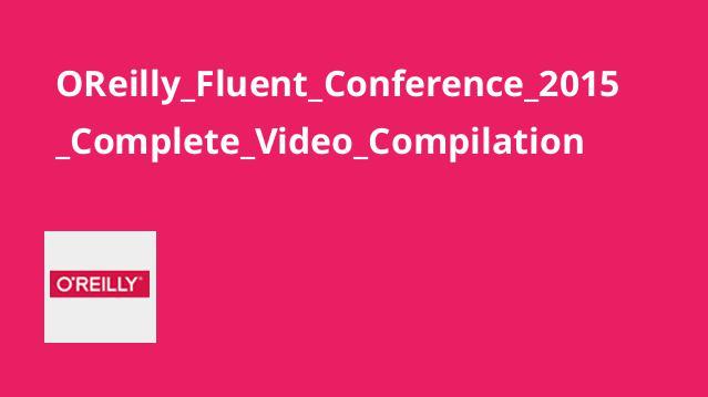 دانلود کنفرانس OReilly – Fluent 2015