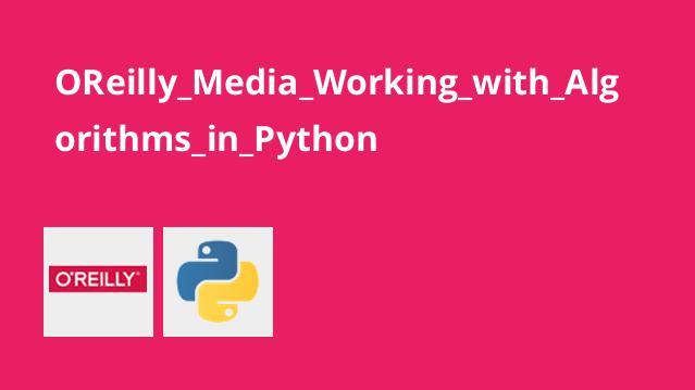 کار با الگوریتم ها در Python