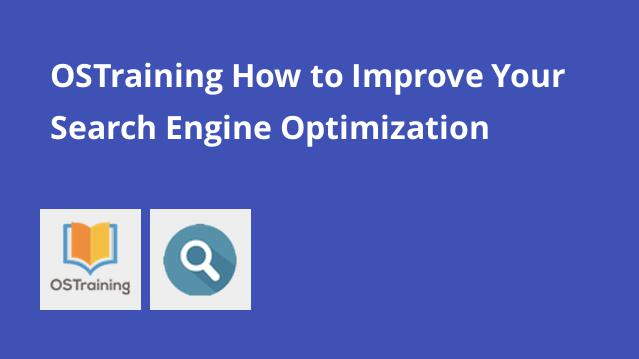 ostraining-how-to-improve-your-search-engine-optimization