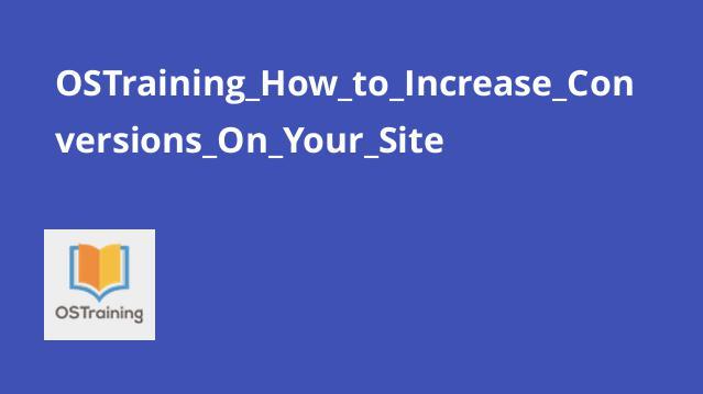 افزایش فعالیت کاربران در سایت شما