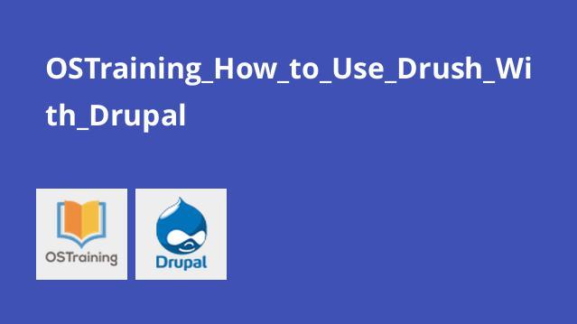 استفاده از Drush در دروپال