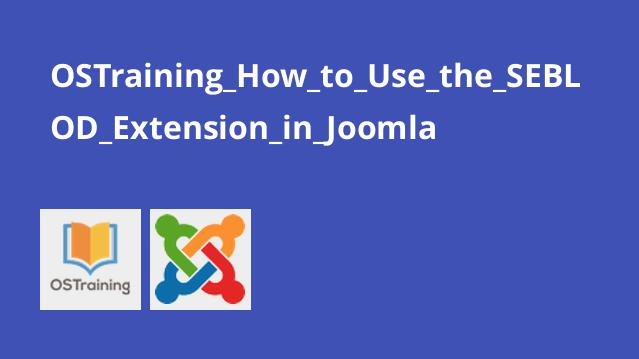 OSTraining_How_to_Use_the_SEBLOD_Extension_in_Joomla