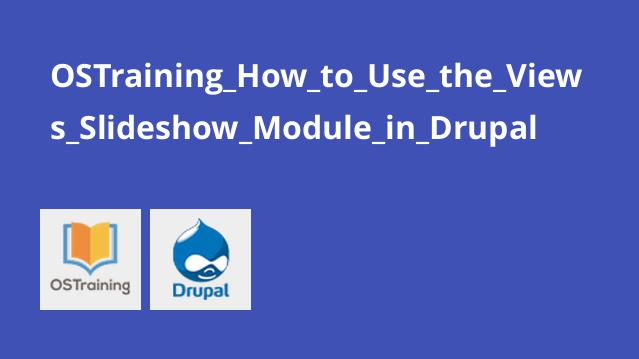 نحوه استفاده از ماژول اسلایدشو در Drupal