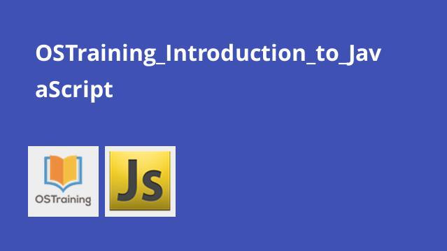 دوره آشنایی با JavaScript موسسه Ostraining