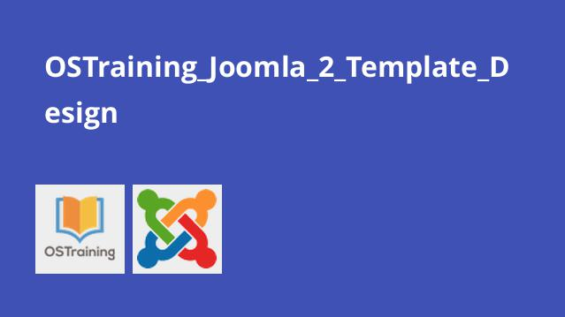 OSTraining_Joomla_2_Template_Design