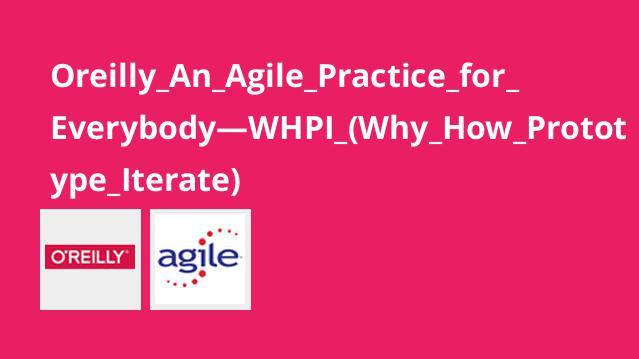 آموزشAgile – افزایش بازخورد مشتری