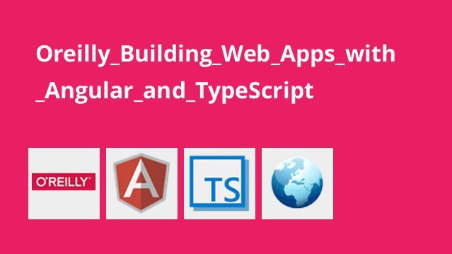 آموزش ساخت اپلیکیشن های وب باAngular وTypeScript