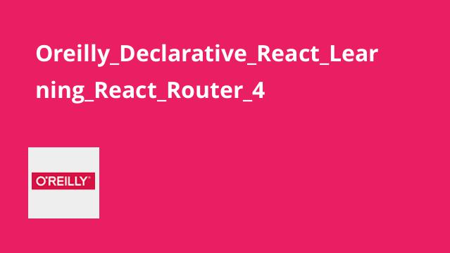 Oreilly_Declarative_React_Learning_React_Router_4
