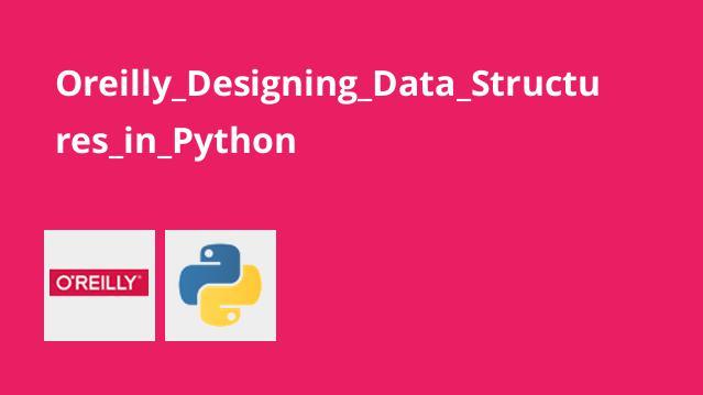 آموزش طراحی ساختارهای داده درPython