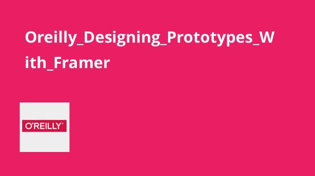 آموزش طراحی نمونه ها باFramer