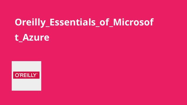 آموزش نکات اصولی Microsoft Azure