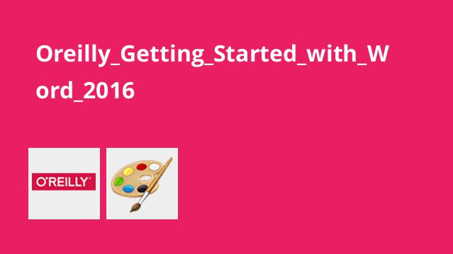 آموزش شروع کار با نرم افزارWord 2016