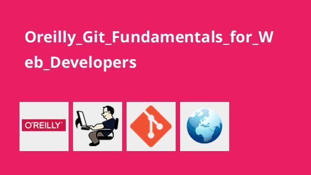 اصول Git برای توسعه دهندگان