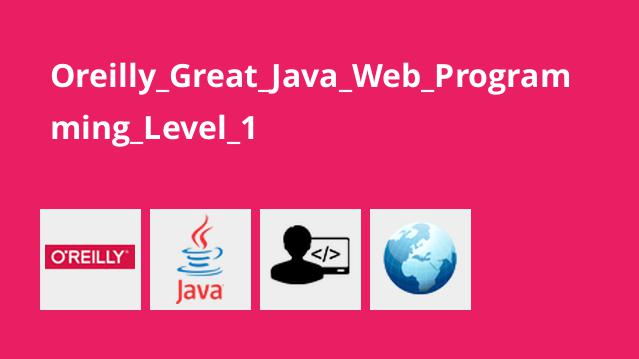 دوره آموزشی Great Java Web Programming سطح 1