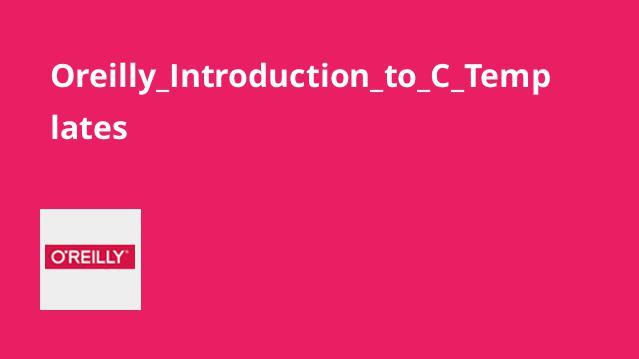 آشنایی با قالب های ++C