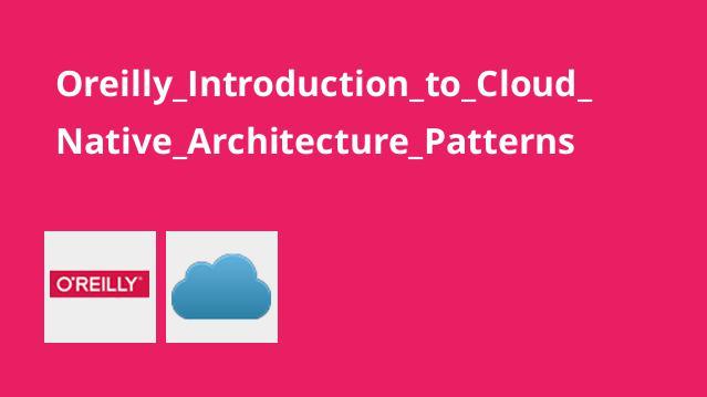آموزش مقدمه ای بر الگوهای معماریCloud Native