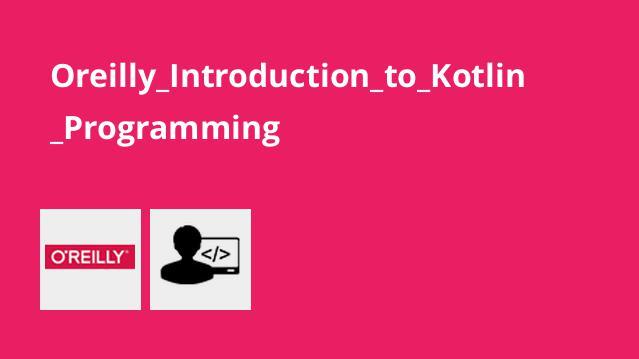 آشنایی با برنامه نویسیKotlin