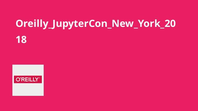 کنفرانسJupyterCon – نیویورک – 2018