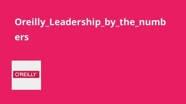 آموزش نکات و ترفندهای رهبری کسب و کار