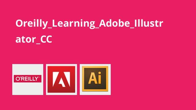 آموزش نرم افزارAdobe Illustrator CC