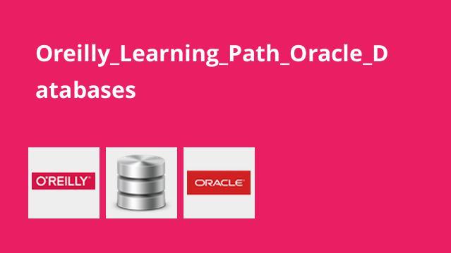 آموزش پایگاه دادهOracle