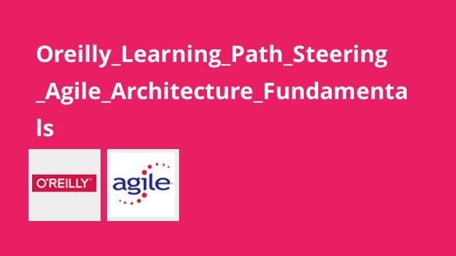 آموزش مبانی معماریAgile