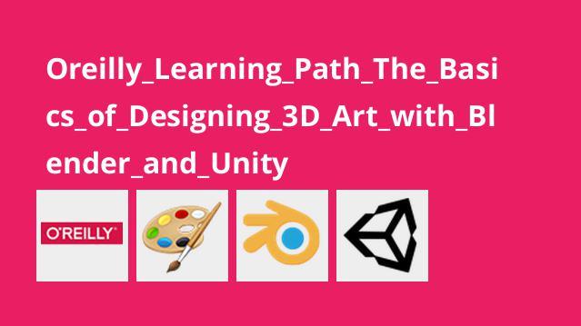 آموزش مبانی طراحی3D Art باBlender وUnity