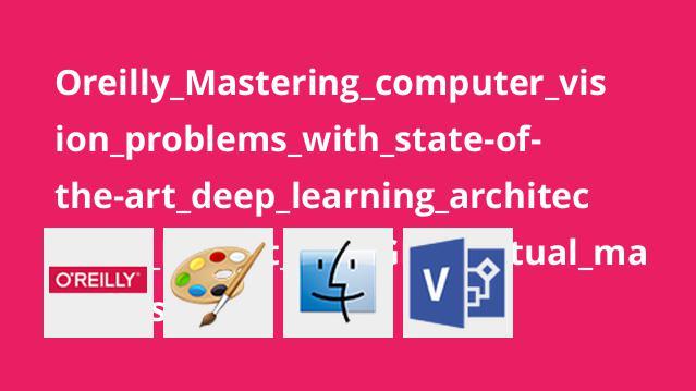 آموزش مشکلات بینایی رایانه ای با معماری های یادگیری عمیق،MXNet و ماشین های مجازیGPU