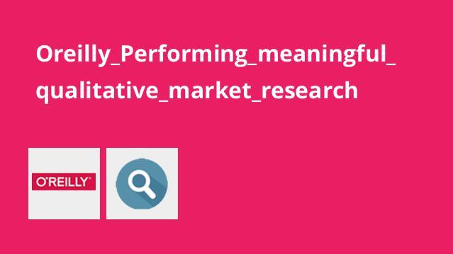 چگونه تحقیق بازار موثر ومعنی داری انجام دهیم؟