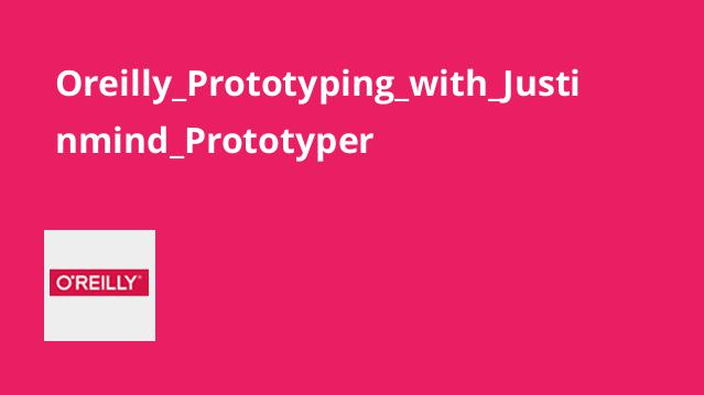 Oreilly_Prototyping_with_Justinmind_Prototyper