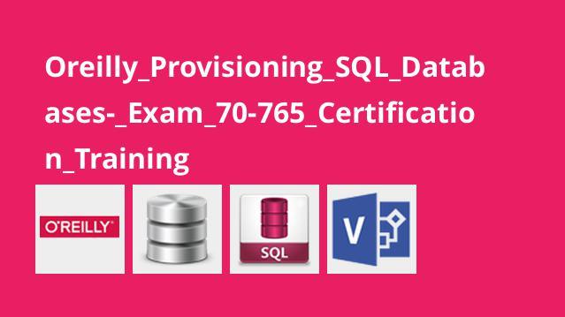آموزش گواهی نامه پایگاه داده هایSQL – امتحان Exam 70-765 Certification