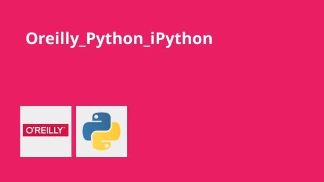 آموزشPython iPython