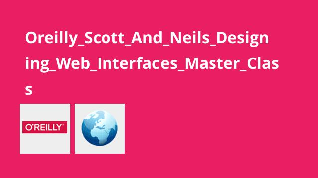 آموزش طراحی رابط کاربری وب