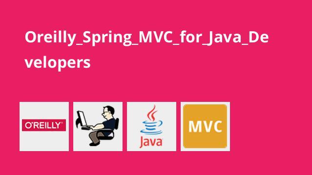 آموزشSpring MVC برای برنامه نویسان جاوا