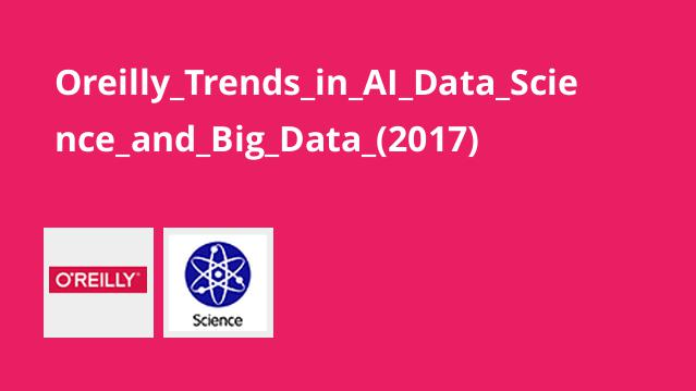 Oreilly_Trends_in_AI_Data_Science_and_Big_Data_(2017)